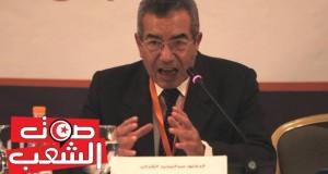 """الأستاذ عبد المجيد الشرفي يحاضر في """"الصراع المذهبي جنوب المتوسط"""""""