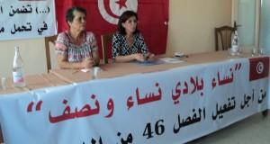 """سوسة:الإعلان عن مبادرة """"نساء بلادي نساء و نصف"""" وتحرّك احتجاجي في القصبة"""