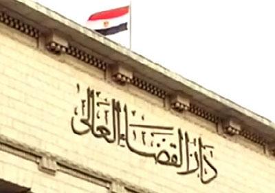 مصر: هل يتمّ البتّ في تصنيف قطر وتركيا دولا داعمة للإرهاب؟