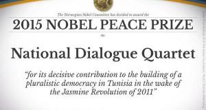 تونس: الرباعي الراعي للحوار يُمنح جائزة نوبل للسلام 2015
