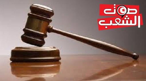 قضاة القطب القضائي لمقاومة الارهاب: يرفضون العمل ويطلبون إعفاءهم