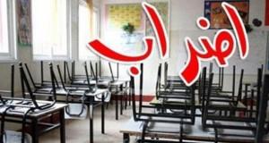 القصرين: إضراب بإعدادية البساتين بسبب اعتداء عون أمن على مديرها