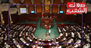 مسابقة وطنية لاختيار شعار جديد لمجلس نواب الشغب
