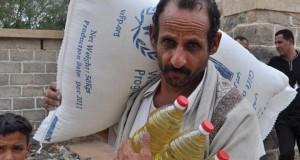 الأمم المتحدة تحذر من وقوع كارثة إنسانية في تعز اليمنية بسبب الجوع