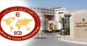 نقابة السّلك الدبلوماسي تحذّر من التعيينات الحزبية بالبعثات الدبلوماسية والقنصلية بالخارج