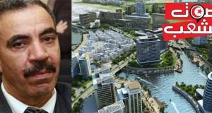 """""""سما دبي"""" مشروع تعلّقت به شبهة الفساد: هل يُستأنف الإنجاز قريبا؟"""