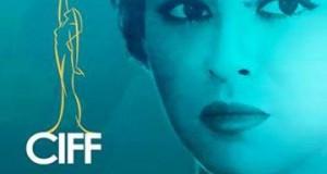 مهرجان القاهرة السينمائي الدولي القادم سيكرّم فاتن حمامة