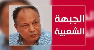 """النائب فتحي الشامخي لوزير المالية: """"صحّة النوم سيدي الوزير"""""""