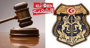 عون حرس يهدّد قاضي بالقتل والنيابة العمومية تتحرّك