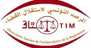 المرصد التونسي لاستقلال القضاء: حول إسقاط الأحكام الخاصة بنيابة المطالبين بالأداء لدى المحاكم من مشروع قانون المالية لسنة 2016