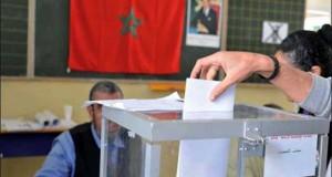القضاء المغربي يحقّق في تهم بالرشوة في انتخابات مجلس المستشارين