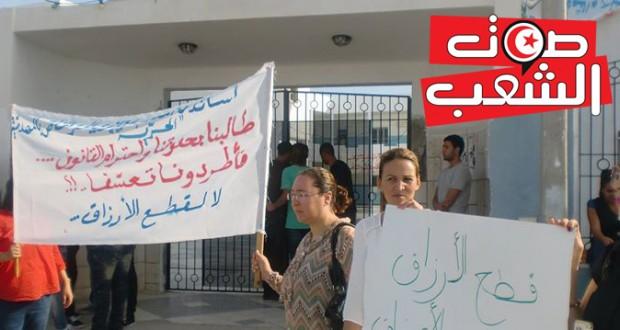 مطرودات يعتصمن أمام المعهد والنقابة الأساسية تطالب السلط بالتدخل