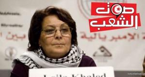 ليلى خالد للسلطة الفلسطينية: استمعوا إلى نبض الشارع أو ارحلوا !!
