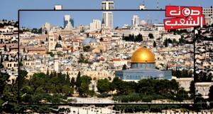 نياهو يقترح حرمان فلسطينيين في القدس الشرقية من بعض المزايا
