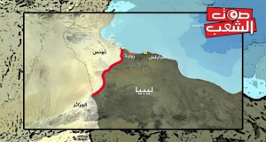 تعزيزات عسكرية على الحدود التونسية-الليبية