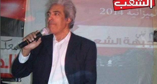 ملاحظات حول مسالة توحيد اليسار //   الاستاذ محمود مطير