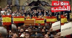كاتالونيا: البرلمان يتّخذ قرار الانفصال عن إسبانيا