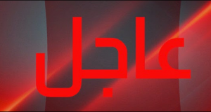 عاجل: موقوف بمحكمة تونس 2 يفتكّ سلاح عون أمن ويطلق النار على نفسه