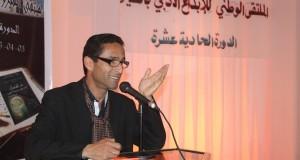 سمير طعم اللّه: في ثقافة مقاومة الإرهاب