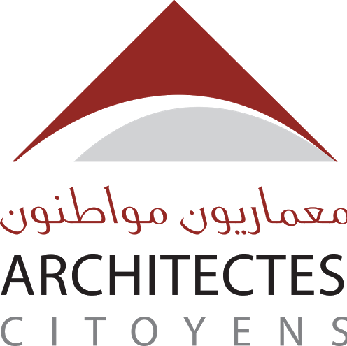 """جمعية """"معماريون- مواطنون"""" تنتقد بشدة مشروع قانون الانتخابات المحلية"""