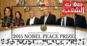 مراسم الاحتفال بجائزة نوبل : بين الاحتفال والتوتّر