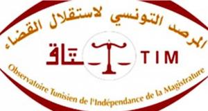 المرصد التونسي لاستقلال القضاء يدعو الى التحقيق بجدية في ملابسات العملية الارهابية