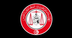 بيــان للهيئة الوطنية للمحامين حول ابرام وزير التنمية لصفقة عمومية مع أحد البنوك الأجنبية