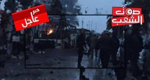 عاجل : 11 شهيدا و17 جريحا في صفوف الأمن الرئاسي