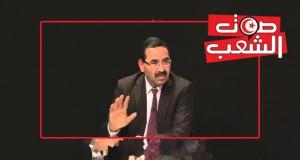 زهيّر حمدي: الحزب الذي تشقّه صراعات بهذا المستوى لا يؤتمن على مصلحة البلاد