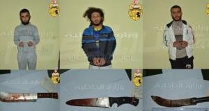 الحكم بإعدام المتهمين الثلاثة في جريمة اغتيال عون الأمن محمد علي الشرعبي