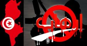 """شخصيّات حاورتها """"صوت الشعب"""": الخطة الوطنية الشاملة لمقاومة الإرهاب"""
