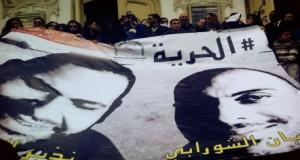 قفصة: تظاهرة رمزية من أجل إطلاق سراح الصحفيين سفيان الشورابي ونذير القطاري