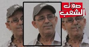 """علي البعزاوي: """"الجالية التّونسيّة في ليبيا: المخاطر والحلول"""""""