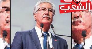 المشاورات مع الجبهة الشعبية بشأن التحوير الوزاري: حمه الهمامي يوضّح
