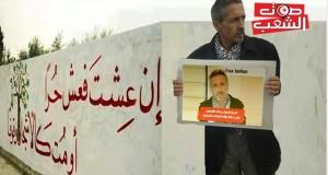 الحكم بسنة سجن وشهر في حقّ مناضل حزب العمّال برهان القاسمي