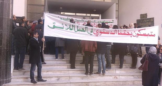 عاجل:الأمن يحاول إخراج  الأساتذة المعتصمين بوزارة التعليم العالي بالقوّة