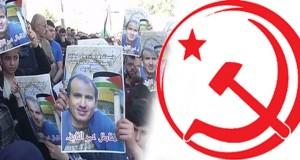 """بيان إدانة للجريمة الصهيونية ضد المقاوم """"عمر النايف"""""""