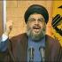 """حزب الله اللبناني متضامنا مع بلجيكا وشعبها: """"الجميع بات يدرك مصدر هذا الخطر ومموّليه"""""""