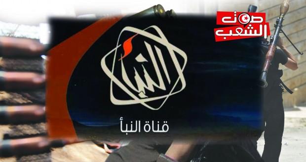 تفاصيل حادثة اقتحام قناة النّبأ اللّيبيّة وإغلاقها  // فاتن حمدي