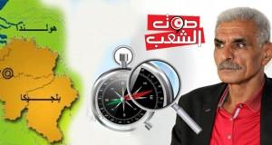 بوصلة  بلجيكا: اليوم الأسود والرّسالة الدّمويّة // عمار عمروسية