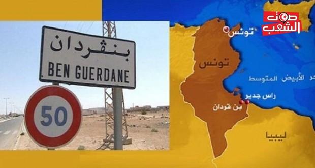 بن قردان : مواجهات مع مجموعات إرهابية مسلّحة تسلّلت من ليبيا