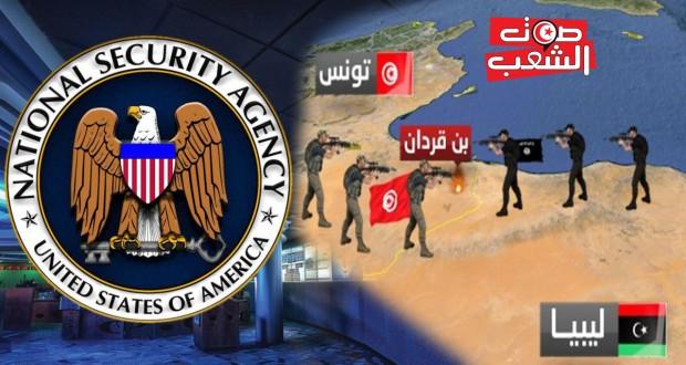 هل كانت المخابرات الأمريكيّة على علم مسبق بالهجوم الإرهابي على بن قردان؟