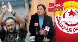 الاتّحاد الجهوي للشّغل ببن عروس يرشّح المناضل الأسير مروان البرغوثي لجائزة نوبل للسّلام