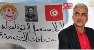 الانزلاق الخطير وضرورات المقاومة // عمار عمروسية