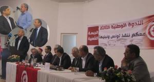 حول مبادرة الجبهة الشعبية في ندوتها الوطنية الثالثة: المعارضة تتفاعل إيجابيّا معها وتدعو إلى الوحدة