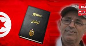 كيف نفهم تعديل الدستور ؟ – علي البعزاوي