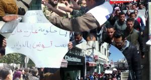 عاجل: بعد إطلاق الغاز المسيل للدّموع، المفروزون أمنيّا يعتصمون بالقصبة