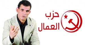 حزب العمال ينعى الصغير اولاد احمد