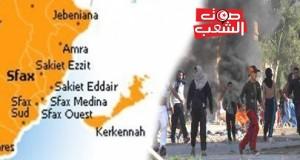 قرقنة: مواجهات بين الأمن والمواطنين وإطلاق كثيف للغاز المسيل للدموع