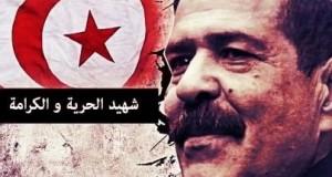 في جلسات محاكمة قتلة الشهيد شكري بلعيد: مراقبون دوليون